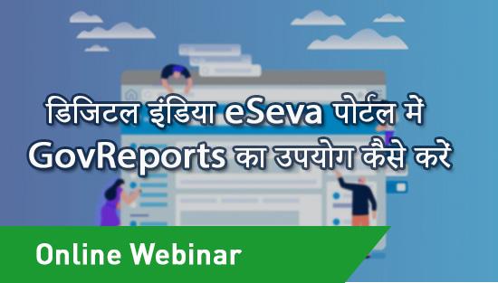 Hindi_Webinar